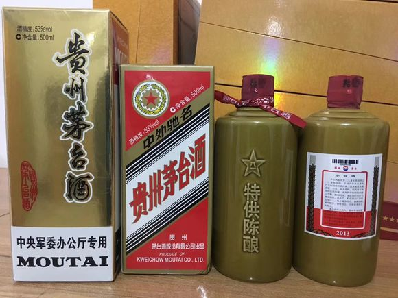 保密回收1988年茅台酒)礼品回收现在回收价格表
