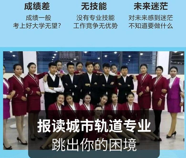 许昌计算机中专学校招生有哪些专业-计算机中专学校招生电话