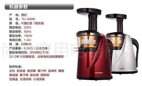 福州惠人果汁机售后维修点服务电话厂家(全国统一网点)24小时服务热线