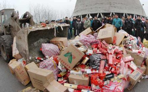 佛山禅城区报废处置销毁芯片公司欢迎来电