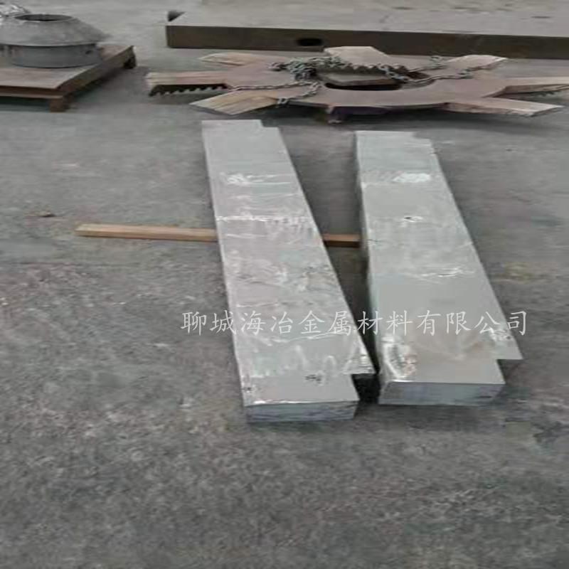 荆门ZG3Cr18Mn12Si2N垫板、垫块、垫铁抗氧化专业生产-有保障!