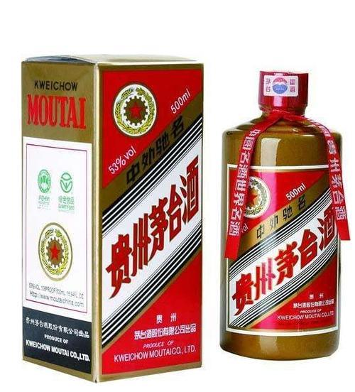 黑龙江省回收原件茅台一览价格表随时报价(聚鑫名酒回收中心)