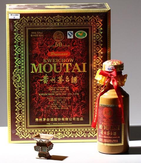 重庆奉节(本地回收红色瓶茅台酒)价格一览表