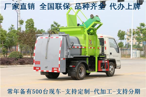 吉林省自卸垃圾车具体价格