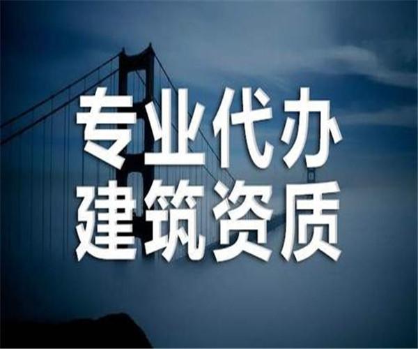 紫云苗族布依族自治县办理代理记账报税(劳务公司验资报告)如何快速办理?