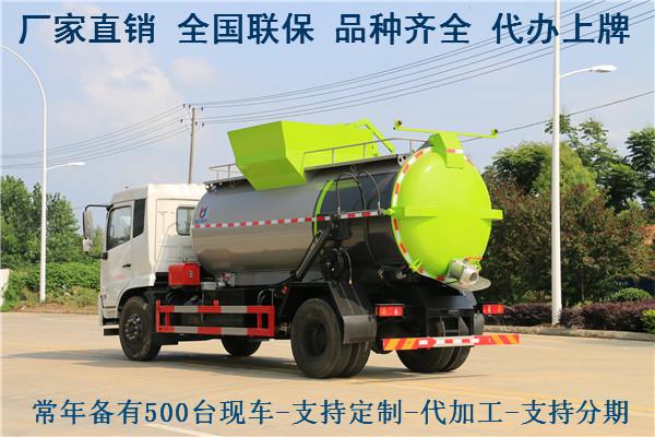 宜昌密封垃圾车销售点在哪里