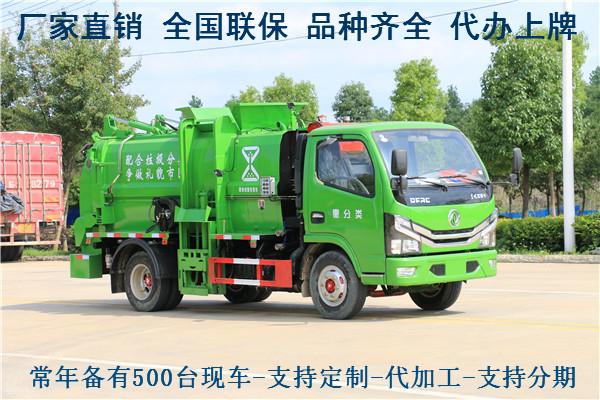 长沙压缩垃圾车多少钱一台