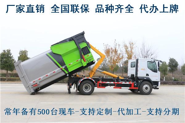 西双版纳对接垃圾车销售点地址电话
