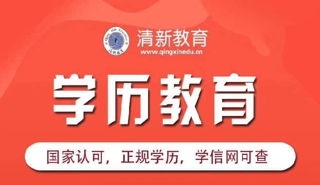 济源市自考本科网上报名流程「大专学历提升」