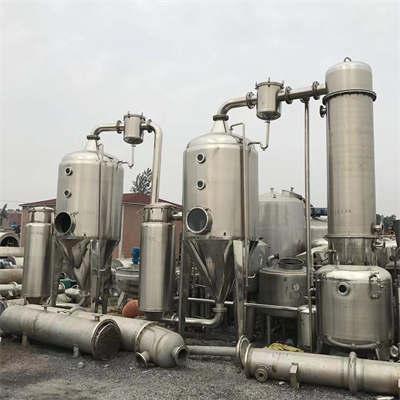 贵州二手气流干燥机回收——(高价)