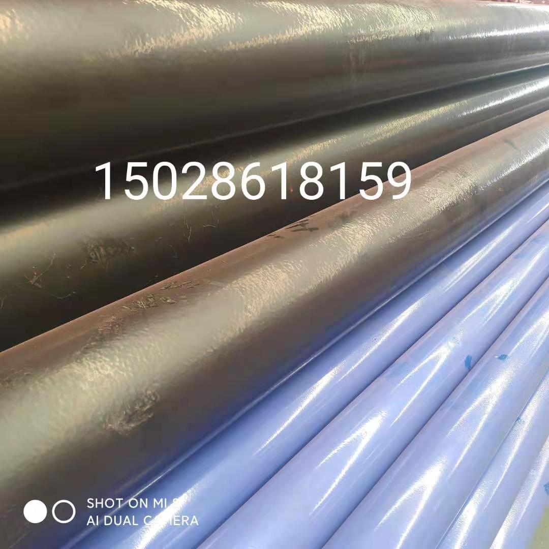湖南省岳阳市发泡保温螺旋焊管质优价廉
