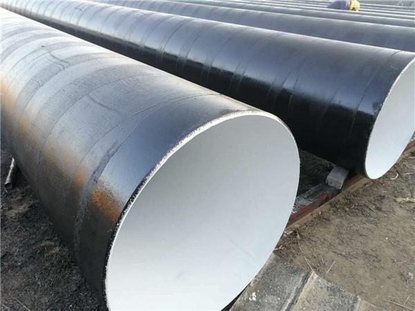 濮阳台前外滑动钢套钢蒸汽保温管贸易公司