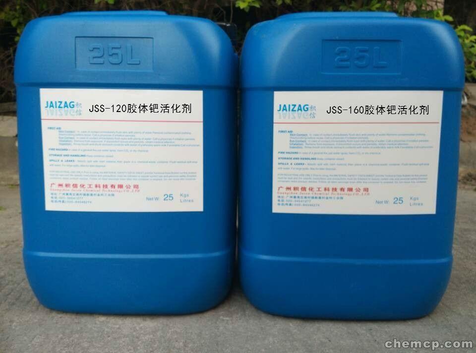 牡丹江铑金水回收(实时行情报价)
