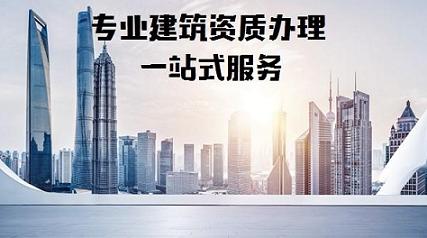 兴仁劳务派遣许可证全权负责办理【聚财通企业】