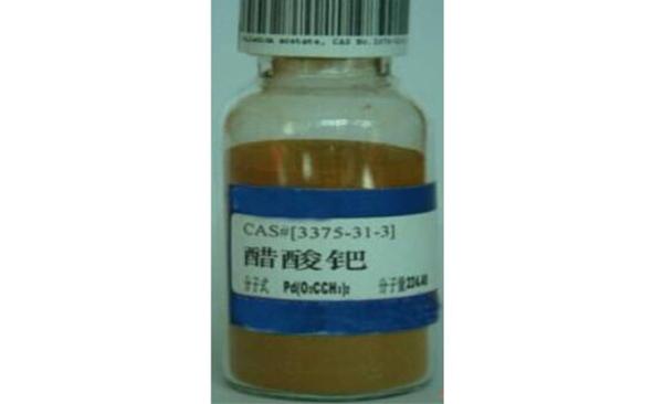 绵阳铂金粉回收一公斤多少钱(长期合作)