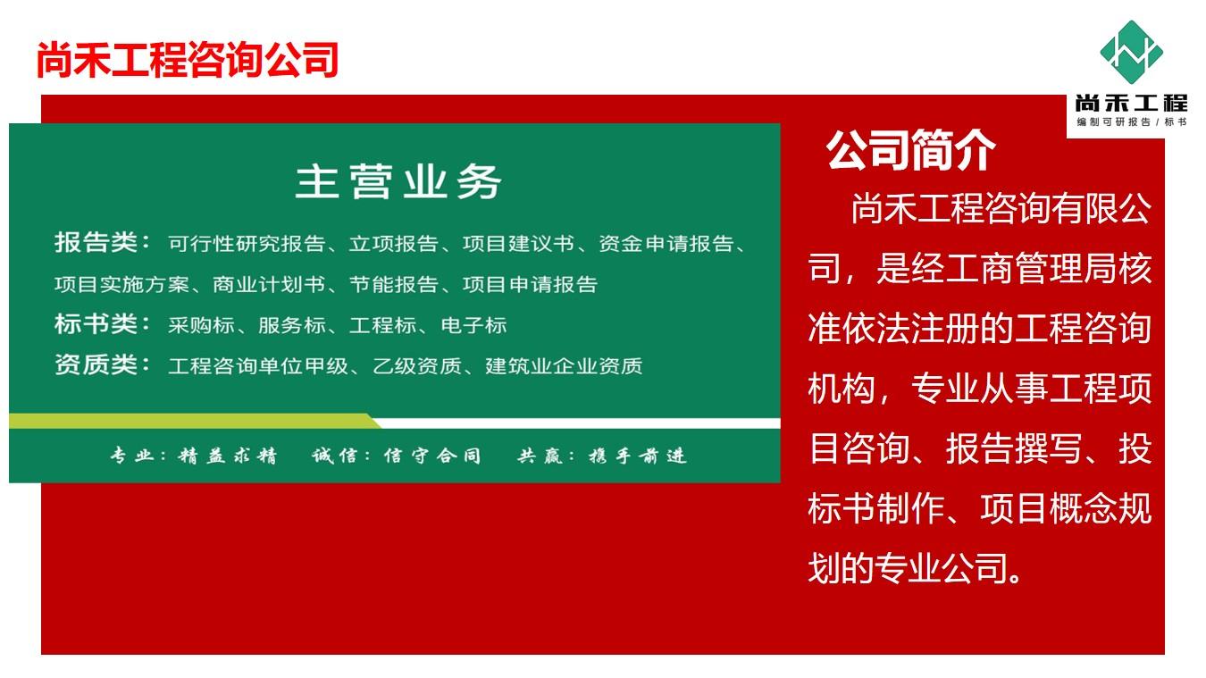 贺州桂可以写标书机构靠谱的地方团队