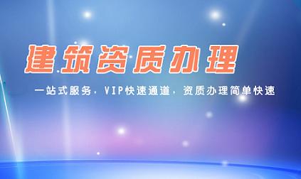 台江安防协会资质二级办理费用【聚财通企业】