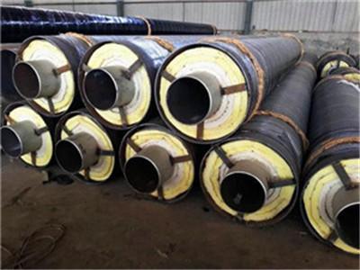 广东东莞预制聚氨酯发泡直埋保温管厂家在线报价