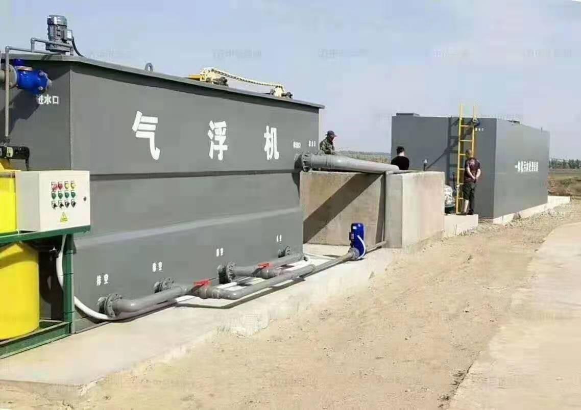 东莞市企石镇学校污水处理一体化设备厂家供货低噪音无臭味
