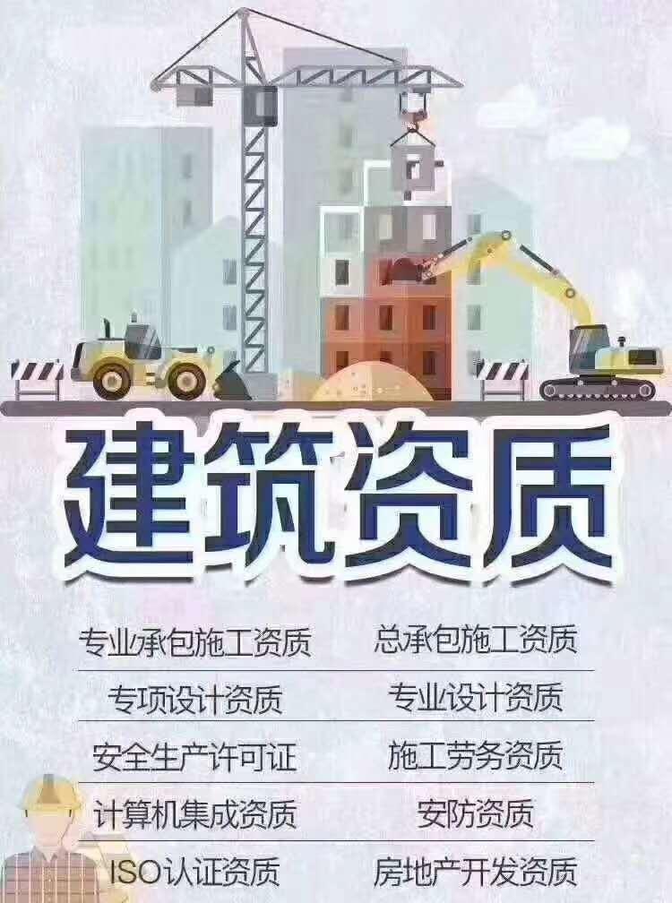 水县集团公司注册 公司工商税务注销费用多少
