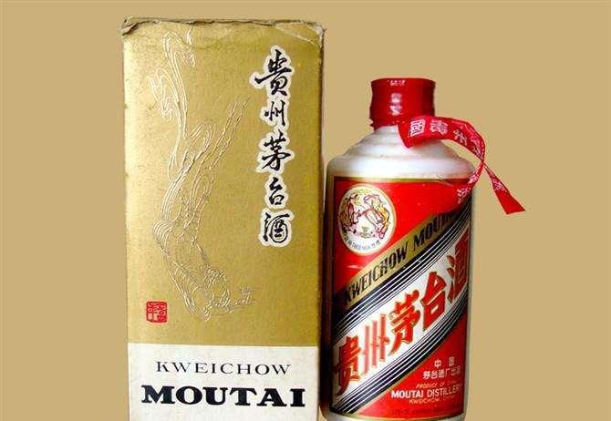 北京老酒回收(回收老酒回收整箱回收多少钱)