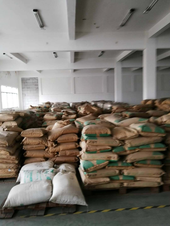 杭州过期染料回收库存