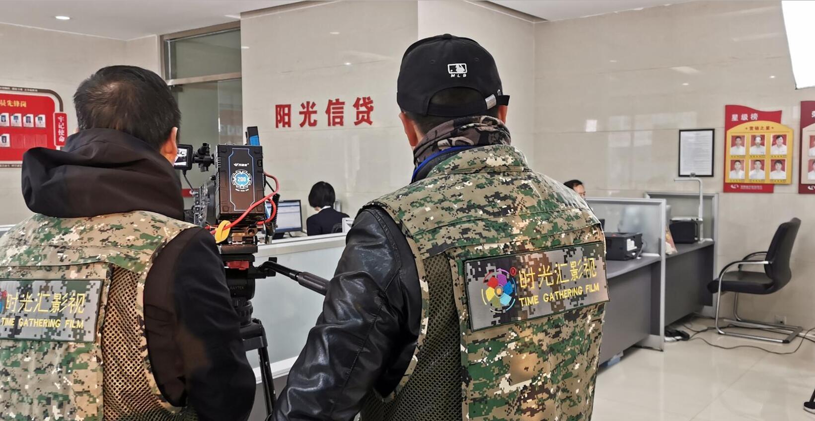 杞县企业宣传片拍摄就选时光汇影视
