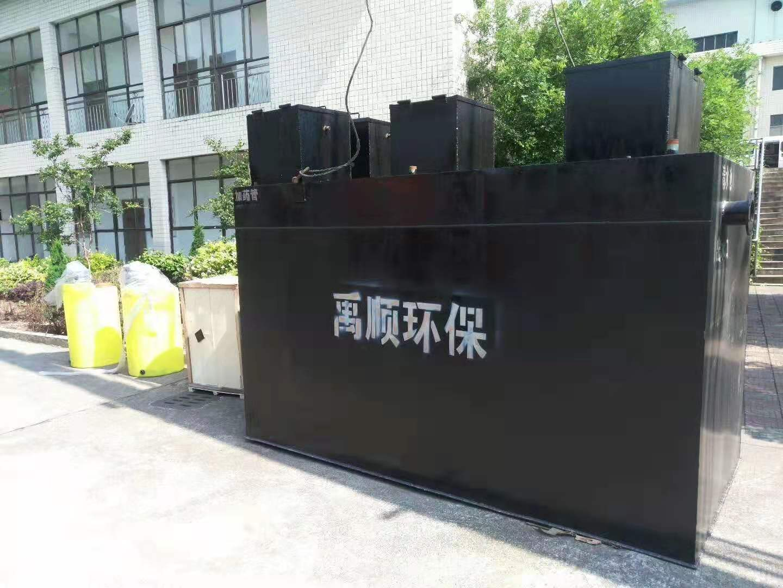 宁乡医院污水处理设备厂家安装简便