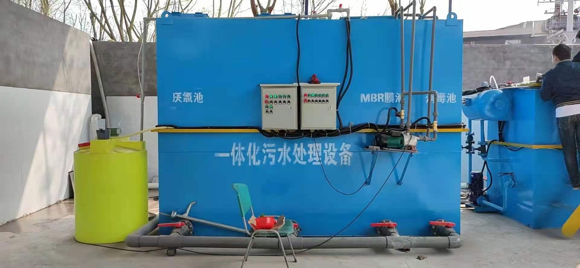 芦淞区造纸污水处理设备厂家全国32个物流仓储中心