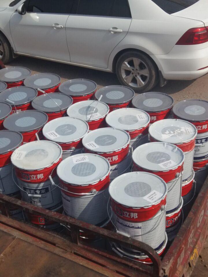 深圳雷马素染料回收生产厂家