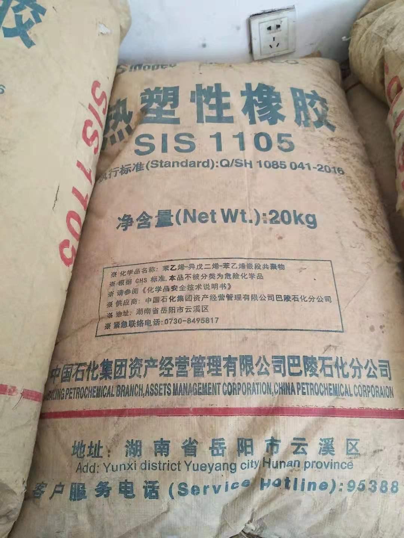 重庆全国回收醇酸树脂
