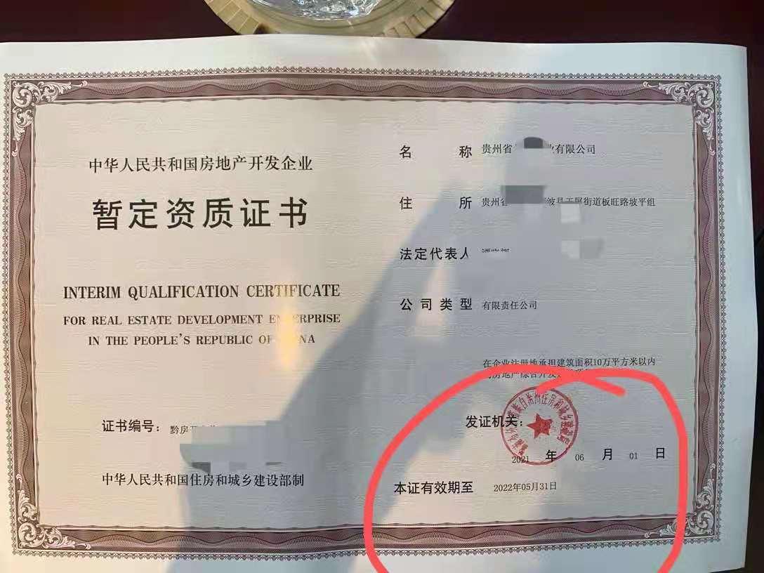 荔波县提供地址公司营业执照注册经验丰富