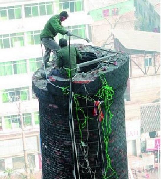 义乌烟囱人工拆除前需要做好哪些防护措施工作?