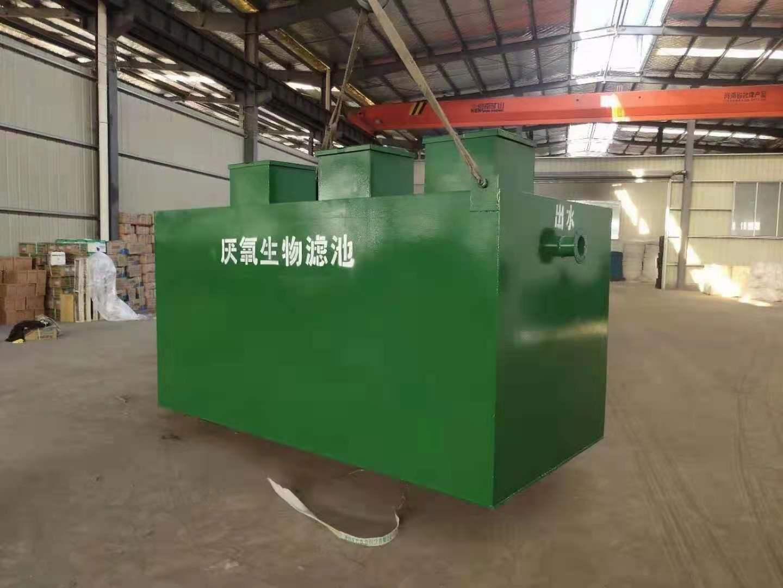 岳陽市礦井廢水處理設備價格全國32個物流倉儲中心