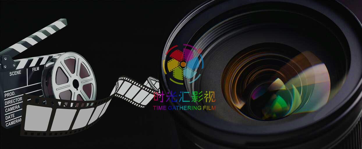 罗山拍摄企业宣传片哪家便宜优选很专业的影视团队