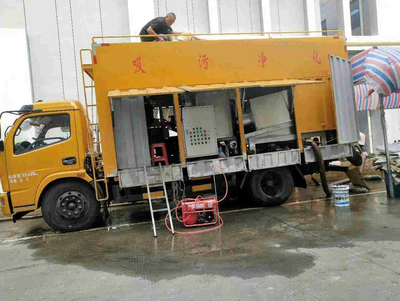 上海闵行区环卫所抽粪联系方式