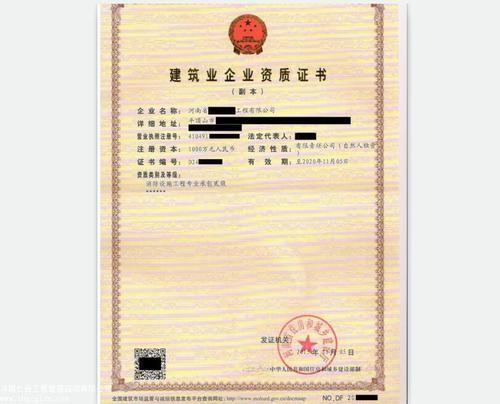 都匀市劳务派遣经营许可证新办需要什么手续