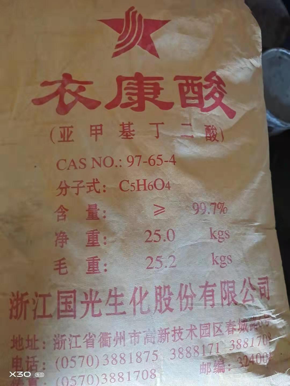 广州24小时回收钴蓝