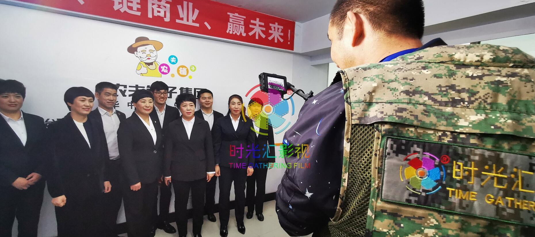 三门峡宣传片制作一般的价格是多少来找河南相当专业的拍摄团队
