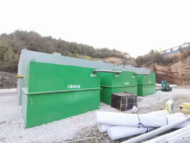 长沙生活污水处理设备厂家排水