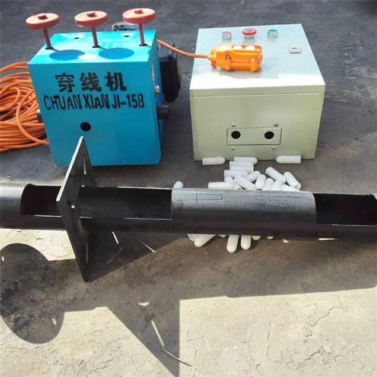 胶南5.5kw钢绞线穿线机项城