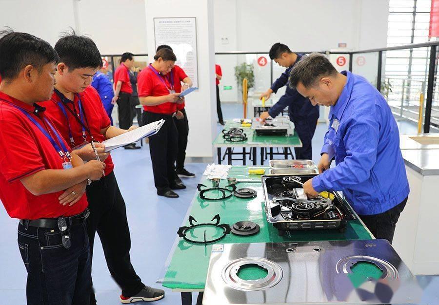 武汉市考燃气具安装维修工证大概需要多少费用考试培训—报考方法