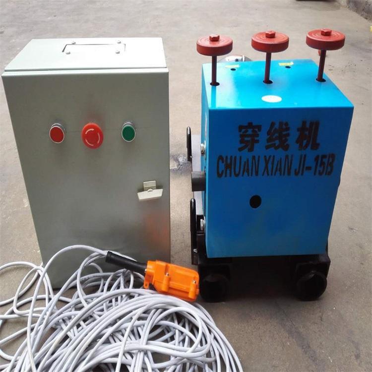 资讯:辽宁新民大功率钢绞线穿线机博乐