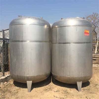 阿克苏盘式干燥机回收---(高价)