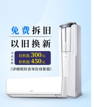 上海宝山大金空调故障分析原因解说-24小时热线