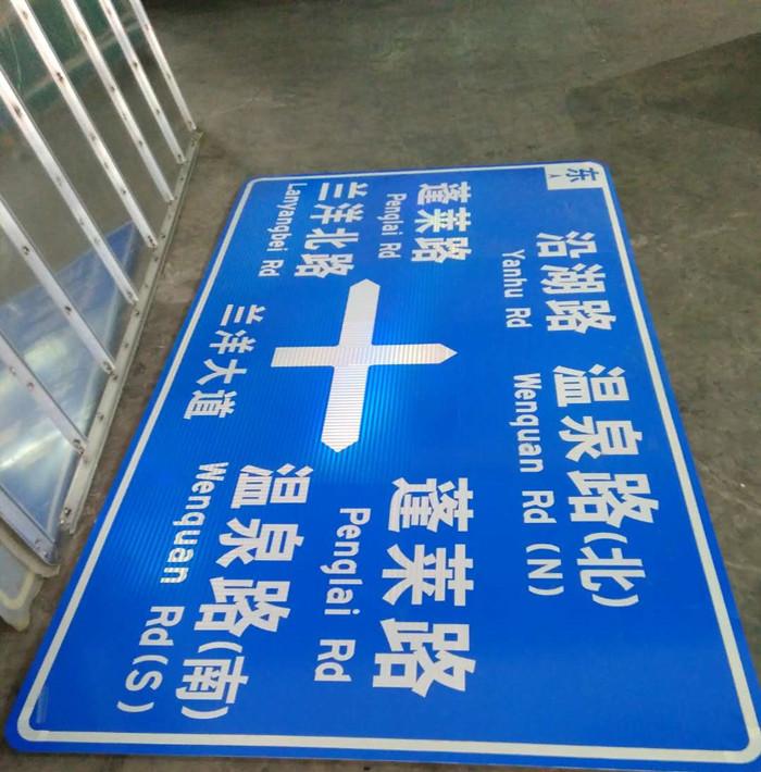 海南交通标志牌_琼海公路交通标示牌质量可靠-服务到位