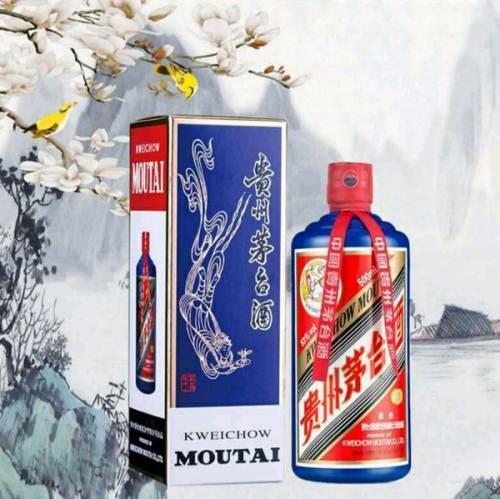 【参考】安阳(2001年茅台酒回收价格)单瓶价格