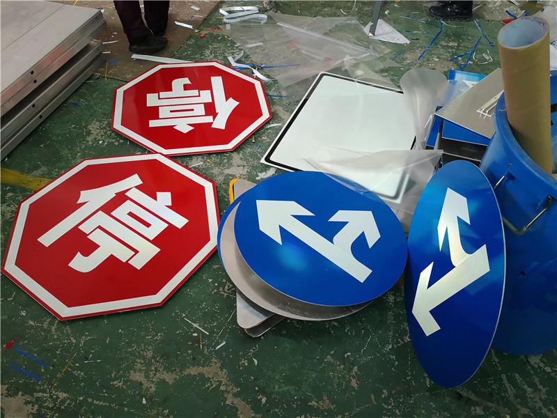 海南交通指示牌_琼海公路交通标识指示牌大厂家-实力强-发货快