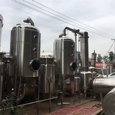 盟沸腾干燥机高价收购(全国回收)