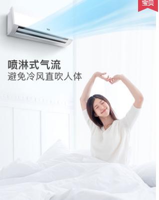 上海黄浦海信空调售后维修24小时热线